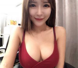 Gaiane japanese mature women classified ads Calgary